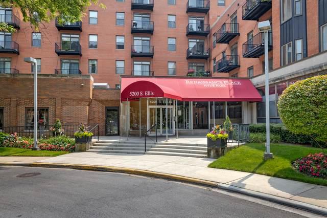 5200 S Ellis Avenue #215, Chicago, IL 60615 (MLS #11169434) :: Jacqui Miller Homes