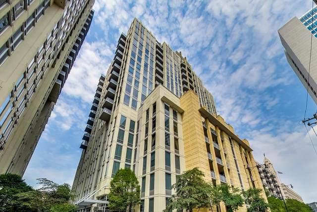 720 N Larrabee Street #1703, Chicago, IL 60654 (MLS #11170049) :: Lux Home Chicago
