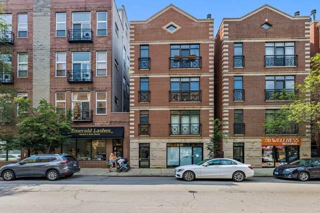 2043 W Belmont Avenue #3, Chicago, IL 60618 (MLS #11170762) :: Ryan Dallas Real Estate
