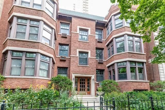 922 W Winona Street 2E, Chicago, IL 60640 (MLS #11171475) :: Angela Walker Homes Real Estate Group