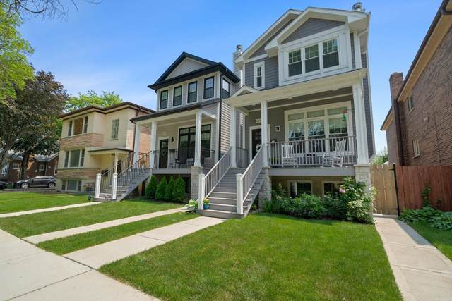 6737 N Oxford Avenue, Chicago, IL 60631 (MLS #11172851) :: Suburban Life Realty