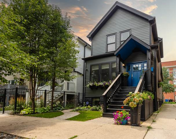 2944 N Seeley Avenue, Chicago, IL 60618 (MLS #11174139) :: O'Neil Property Group