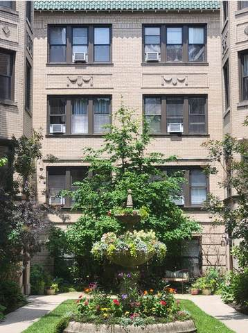 1534 W Fargo Avenue 2N, Chicago, IL 60626 (MLS #11178067) :: Angela Walker Homes Real Estate Group