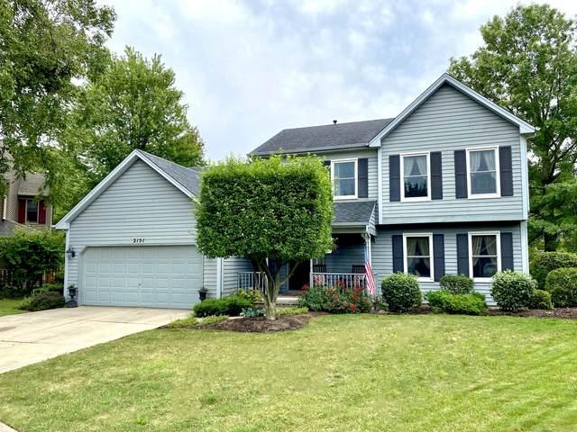 2151 Jordan Circle, Elgin, IL 60123 (MLS #11187040) :: John Lyons Real Estate