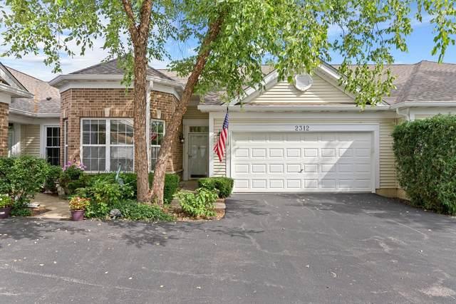 2312 Meadowcroft Lane, Grayslake, IL 60030 (MLS #11199582) :: John Lyons Real Estate