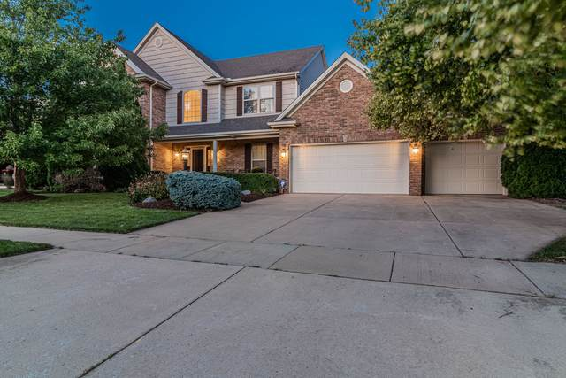 1808 Benodot Street, Champaign, IL 61822 (MLS #11203586) :: Lewke Partners - Keller Williams Success Realty