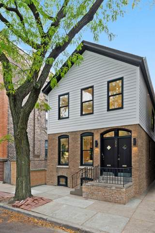 336 W Concord Place, Chicago, IL 60614 (MLS #11212680) :: Janet Jurich