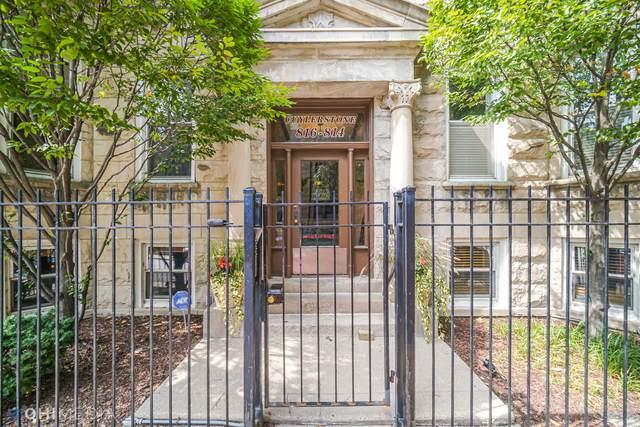 816 W Cuyler Avenue 1W, Chicago, IL 60613 (MLS #11212905) :: John Lyons Real Estate