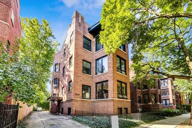907 W Ainslie Street #3, Chicago, IL 60640 (MLS #11212932) :: John Lyons Real Estate