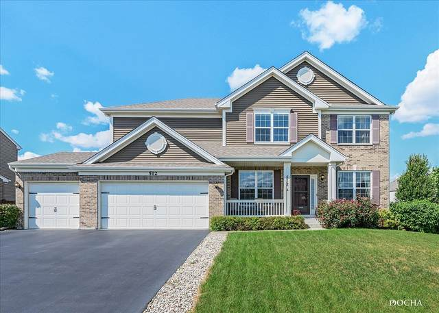 512 Torrington Court, Oswego, IL 60543 (MLS #11217385) :: John Lyons Real Estate