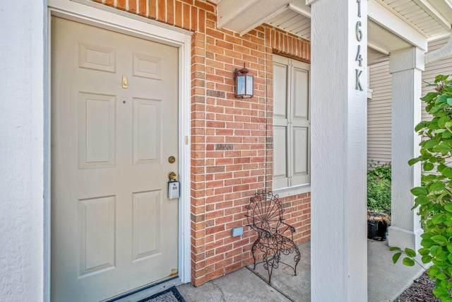 164 Bertram Drive K, Yorkville, IL 60560 (MLS #11217797) :: John Lyons Real Estate