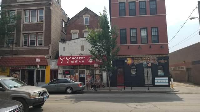 1343 W 18th Street, Chicago, IL 60608 (MLS #11219672) :: The Spaniak Team