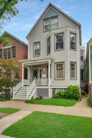 2102 W Belle Plaine Avenue, Chicago, IL 60618 (MLS #11221047) :: Helen Oliveri Real Estate