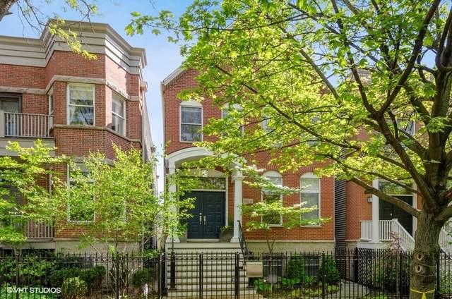 1521 W Altgeld Street, Chicago, IL 60614 (MLS #11221927) :: Touchstone Group
