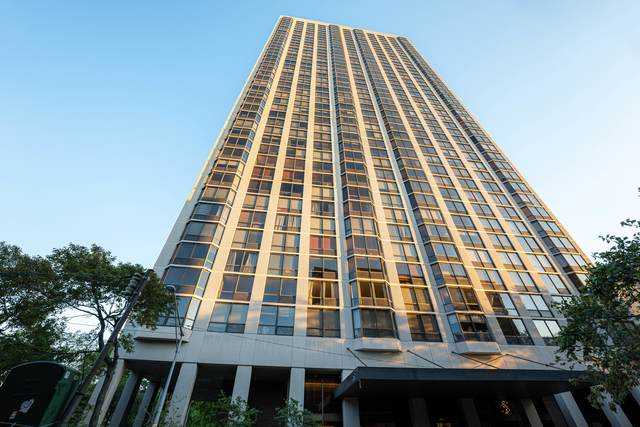2650 N Lakeview Avenue #2601, Chicago, IL 60614 (MLS #11222259) :: Touchstone Group