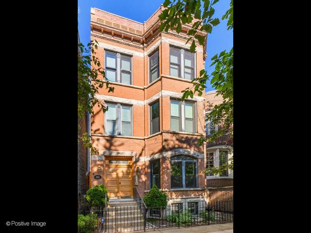 1817 N Mohawk Street #1, Chicago, IL 60614 (MLS #11222356) :: Touchstone Group