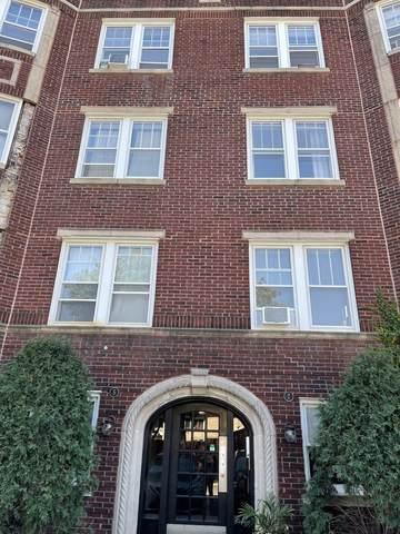 7 Fillmore Street #2, Oak Park, IL 60304 (MLS #11222703) :: Ryan Dallas Real Estate