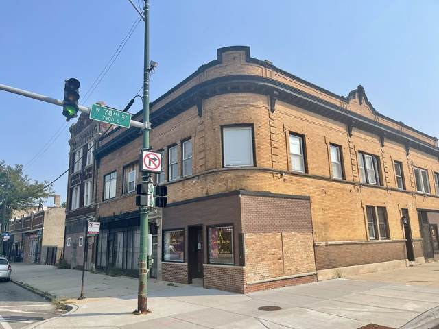 7757 S Halsted Street, Chicago, IL 60620 (MLS #11224136) :: John Lyons Real Estate