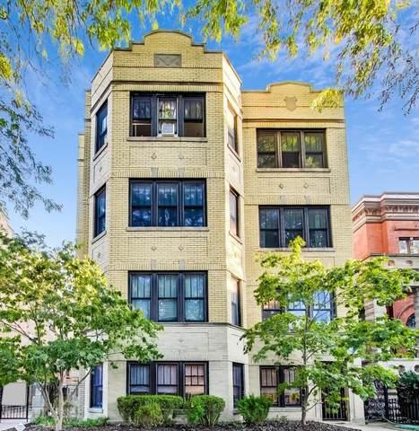 2127 W Pierce Avenue 1B, Chicago, IL 60622 (MLS #11225581) :: Lewke Partners - Keller Williams Success Realty