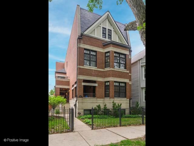 1919 W Addison Street 1R, Chicago, IL 60613 (MLS #11225619) :: John Lyons Real Estate