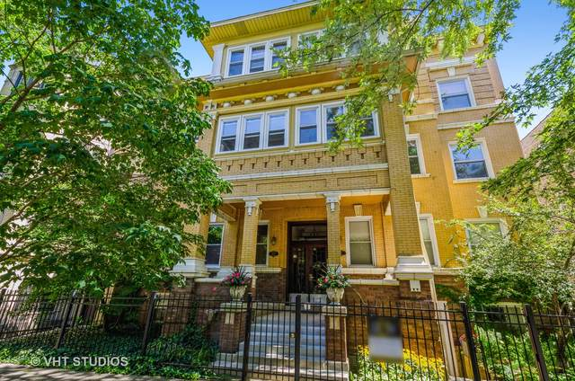 5615 N Wayne Avenue 2S, Chicago, IL 60660 (MLS #11226501) :: BN Homes Group