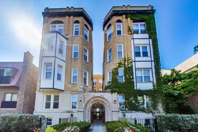 2638 N Orchard Street 1F, Chicago, IL 60614 (MLS #11226798) :: John Lyons Real Estate