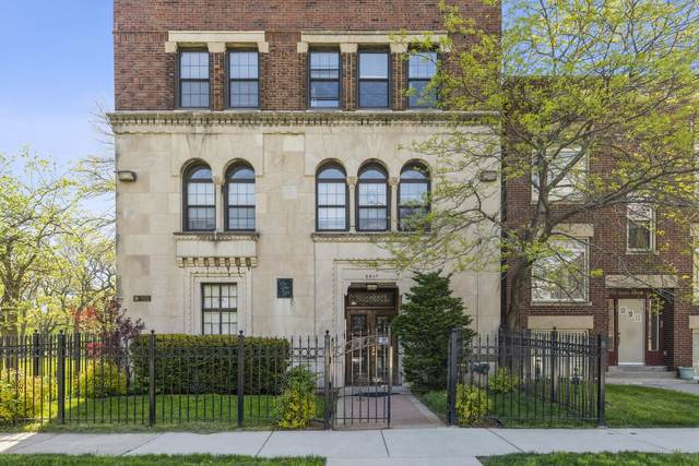 3017 E 78th Street 3A, Chicago, IL 60649 (MLS #11227164) :: Littlefield Group
