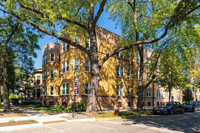 2250 W Melrose Street 1W, Chicago, IL 60618 (MLS #11227394) :: John Lyons Real Estate