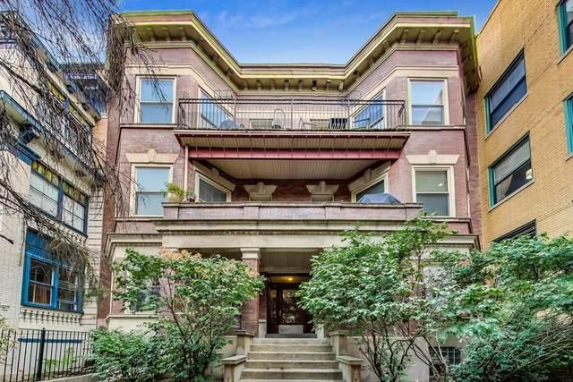 4145 N Sheridan Road 2E, Chicago, IL 60613 (MLS #11227811) :: BN Homes Group
