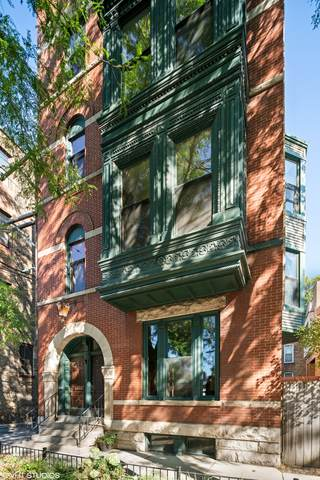1044 W Dickens Avenue #2, Chicago, IL 60614 (MLS #11228449) :: BN Homes Group
