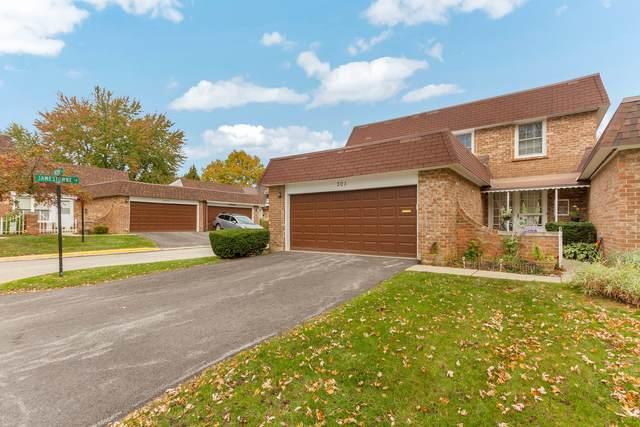 1S301 Holyoke Lane, Villa Park, IL 60181 (MLS #11229154) :: Lux Home Chicago