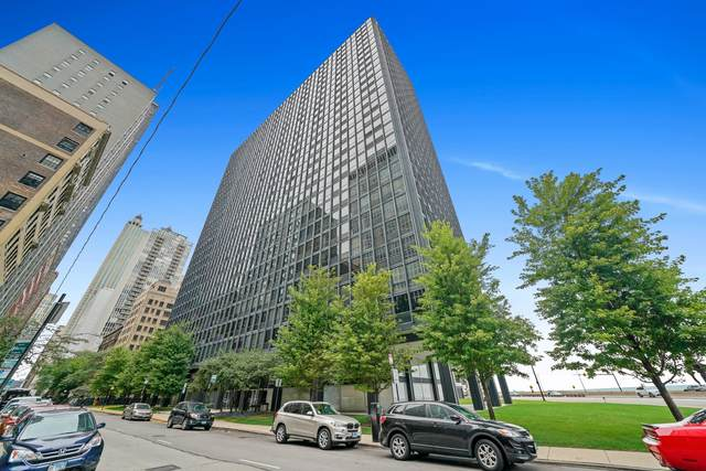 900 N Lake Shore Drive #2410, Chicago, IL 60611 (MLS #11229268) :: BN Homes Group