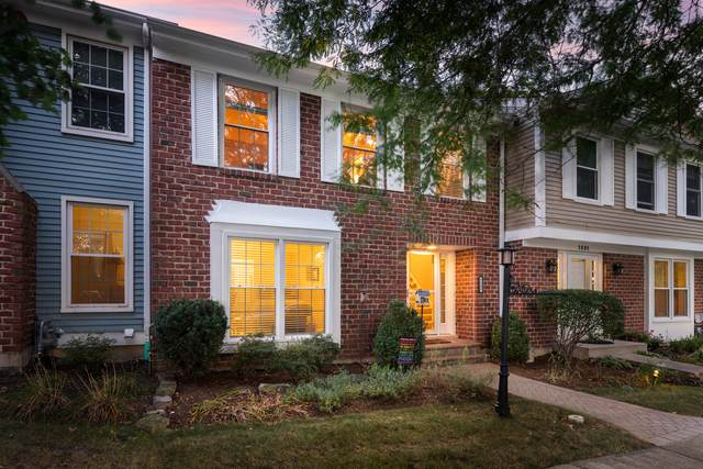 1549 Wedgefield Circle, Naperville, IL 60563 (MLS #11229374) :: BN Homes Group