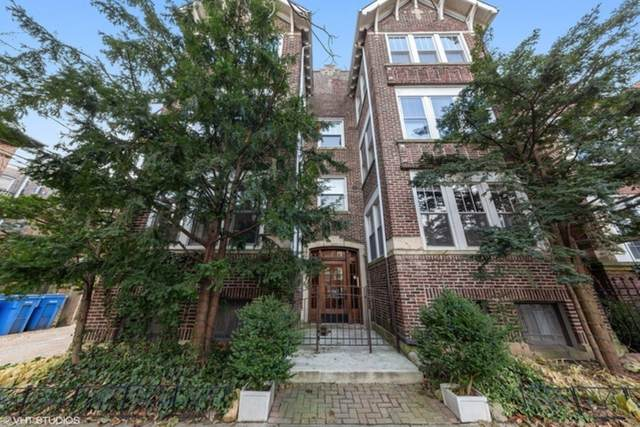 1249 W Rosedale Avenue 3W, Chicago, IL 60660 (MLS #11229403) :: BN Homes Group