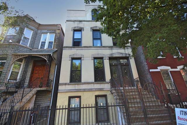 1529 W Cullerton Street, Chicago, IL 60608 (MLS #11230707) :: The Wexler Group at Keller Williams Preferred Realty