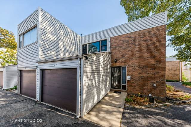 369 Willow Tree Court, Hoffman Estates, IL 60169 (MLS #11230768) :: John Lyons Real Estate