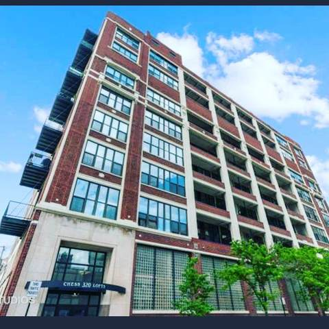 320 E 21st Street #509, Chicago, IL 60616 (MLS #11231776) :: Touchstone Group