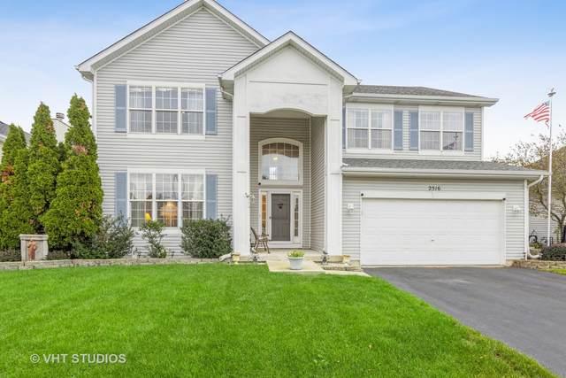 2516 Boxwood Lane, Plainfield, IL 60586 (MLS #11238717) :: Suburban Life Realty