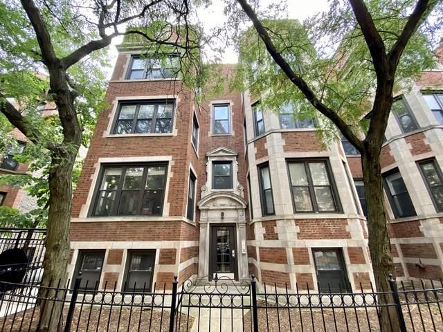 941 W Gordon Terrace 1W, Chicago, IL 60613 (MLS #11240371) :: Touchstone Group