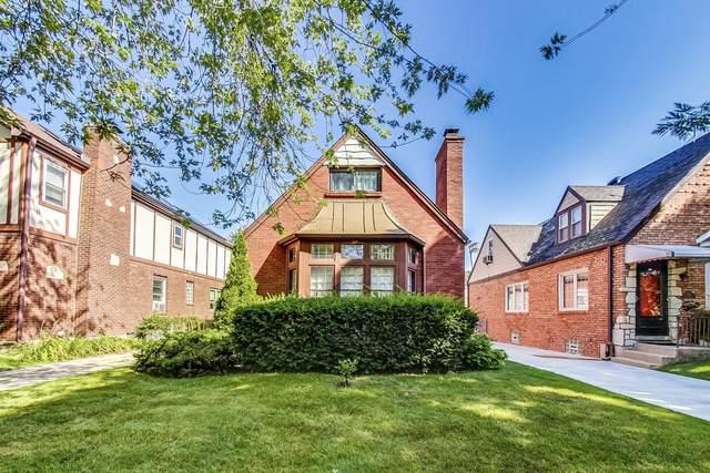 7216 W Coyle Avenue, Chicago, IL 60631 (MLS #11240666) :: John Lyons Real Estate