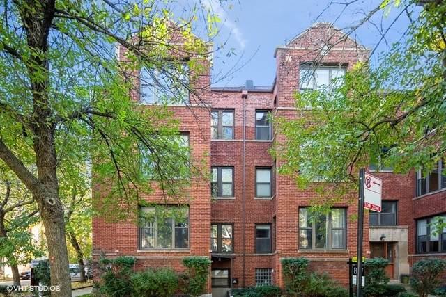 4927 N Glenwood Avenue 1GD, Chicago, IL 60640 (MLS #11243425) :: Carolyn and Hillary Homes