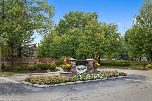 77 Lake Hinsdale Drive #205, Willowbrook, IL 60527 (MLS #11244619) :: Littlefield Group