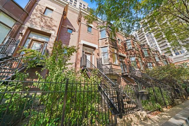 1341 S Indiana Avenue G, Chicago, IL 60605 (MLS #11245175) :: The Wexler Group at Keller Williams Preferred Realty
