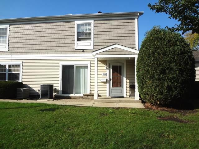 587 Lotus Court, Wheeling, IL 60090 (MLS #11245231) :: John Lyons Real Estate