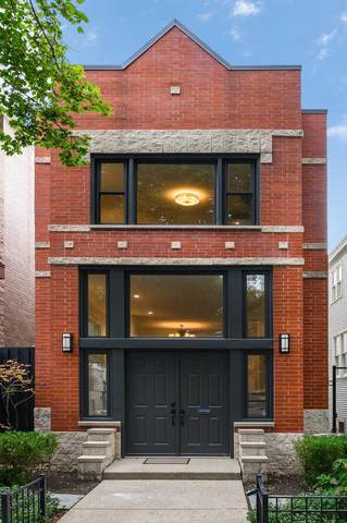 1444 W Altgeld Street, Chicago, IL 60614 (MLS #11246047) :: Touchstone Group