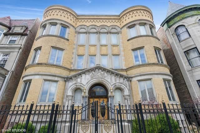 4746 S Prairie Avenue 1S, Chicago, IL 60615 (MLS #11246073) :: Touchstone Group