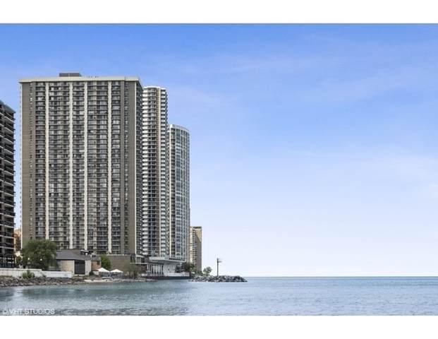 6007 N Sheridan Road 27C, Chicago, IL 60660 (MLS #11246115) :: Angela Walker Homes Real Estate Group