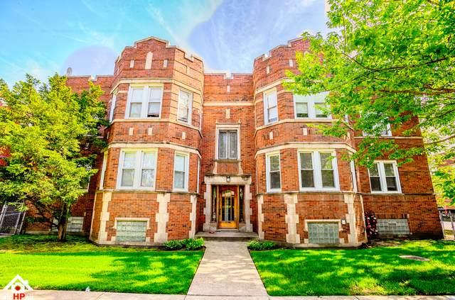 1705 E 85th Street, Chicago, IL 60617 (MLS #11246224) :: John Lyons Real Estate