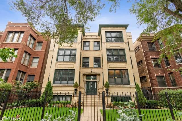 5821 N Winthrop Avenue 2S, Chicago, IL 60660 (MLS #11246593) :: Angela Walker Homes Real Estate Group