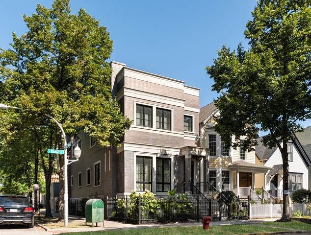 1480 W Grace Street, Chicago, IL 60613 (MLS #11246967) :: Touchstone Group